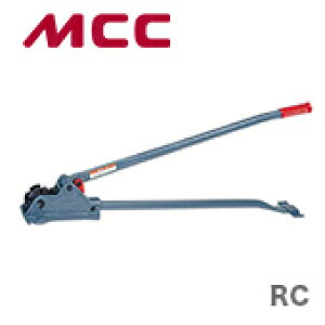 【新品】【数量限定】〈MCC〉鉄筋カッター RC-0113