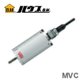 【新品】【数量限定】〈ハウスビーエム〉マルチ兼用コアドリルフルセット MVC-35
