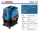 【新入荷】【数量限定価格】〈ボッシュ〉マルチクリーナー GAS 10【オススメ】