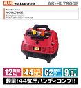 【オススメ】【限定特価】マックス 高圧コンプレッサ AK-HL7900E【送料無料】