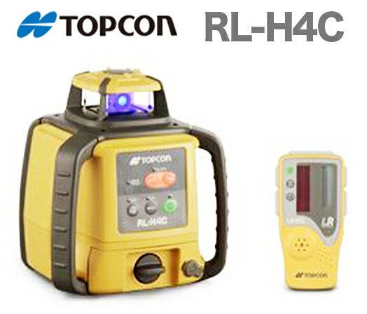 【国内正規品】【送料無料】TOPCON / トプコン ローテーティングレーザー RL-H4C DBSET 乾電池仕様 正規品 三脚付き !!