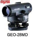 【超特価】【新品】【送料無料】マイゾックス オートレベルGEOシリーズ マグネットダンパーモデル GEO-28MD