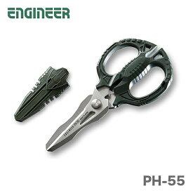 【オススメ】〈エンジニア〉鉄腕ハサミGT PH-55