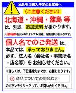 【代引不可】【オススメ】〈三笠産業〉プレートコンパクターMVC-50H【新製品】