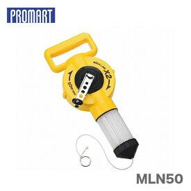 【オススメ】〈プロマート〉 メガライン 2倍速 MLN50
