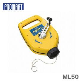 【オススメ】〈プロマート〉 メガライン 50m ML50