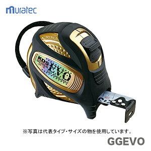 〈KDS〉GGEVO25巾7.5m GGEVO25-75