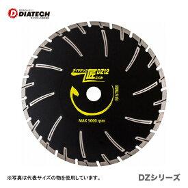 【オススメ】〈ダイヤテック〉匠 DZ-12 305×30.5