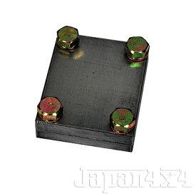 Japan4x4製溶接型リムーバルシャシブロック・ボルトセット