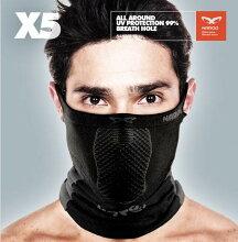 NarooMaskX5スポーツ用フェイスマスク日焼け予防UVカット暴風防寒自転車用紫外線対策自転車ウェアテニススキースノーボード送料無料