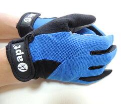 aptサイクルグローブ ロングフィンガー自転車用手袋 apt-G-06 スポーツ アウトドア 自転車 ウエア グローブ サイクリンググローブ サイクリングジャージ
