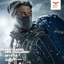 NAROO MASK X9 防寒フェイスマスク ネックウォーマー  高機能防寒 防塵 スポーツ用マルチパフォーマンスマスク ウインタースポーツマスク