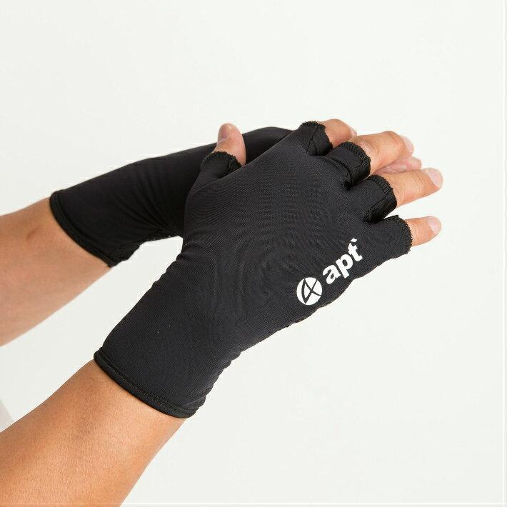 【楽天スーパーDEAL】apt'サイクルリンググローブ UVカット夏用ロング自転車用手袋 G-03 スポーツ・アウトドア 自転車 ウエア グローブ サイクリングウエア サイクルウエア サイクリングウェア