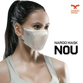 呼吸のし易い3Dメッシュサンシェーマスク NAROO MASK N0U エヌゼロユー スポーツに限らず外出時の日焼け対策マスクとしてご使用いただけます。