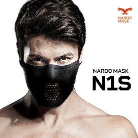 NAROO MASK (ナルーマスク) N1s UV99%カット 夏用スポーツマスク 吸汗速乾&やわらかスポーツマスク 飛沫飛散防止 洗えるマスク 接触冷感 涼しい 苦しくない 呼吸がしやすい メンズ レディース 男女兼用 洗えるマスク 速乾 軽量 ブラック ミント ピンク ブルー 吸汗速乾