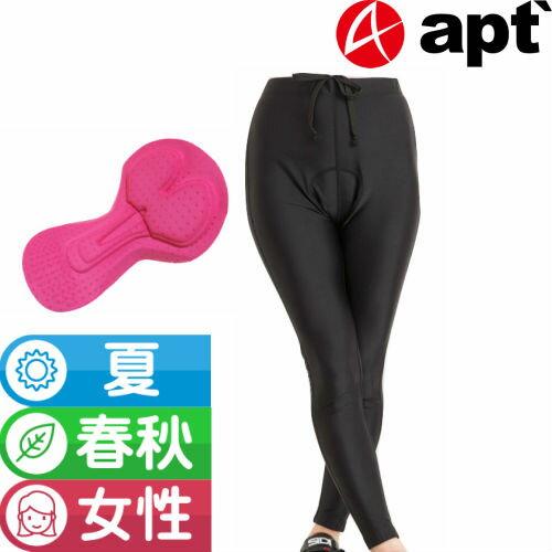 apt' レディース ロング サイクルレーサータイツ 3DパッドUVカット 女性用 レーサーパンツ レーパン レーサータイツ 機能性インナー UPF50+ UVカット率99%
