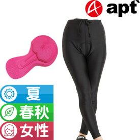 apt' レディース ロング サイクルレーサータイツ 3DパッドUVカット 女性用 SLP-LY レーサーパンツ レーパン レーサータイツ 機能性インナー UPF50+ UVカット率99% 夏 サイクルウェア