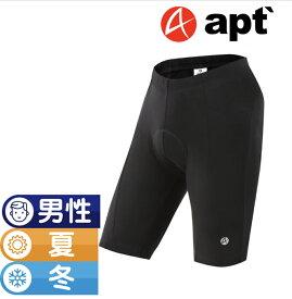apt'(エーピーティー) レーサーパンツ 3本ローラ台用 インドア用 トレーナー素材 レーパン TO コットン素材で汗を吸収するサイクルパンツ サイクリングパンツ 3Dゲルパッド