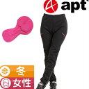apt'レディース ウインドブレークタイツ 3Dパッド冬用サイクルパンツ レーサーパンツ レディス 女性用 冬用レーパン …