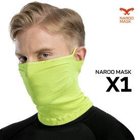 Naroo Mask X1 フェイスマスク 夏用 UVカット 日焼け防止 バイク ロードバイク スポーツマスク