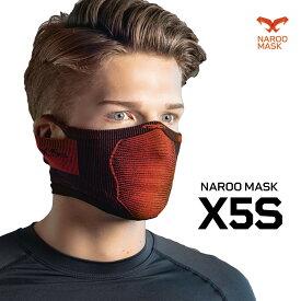 スポーツマスク ランニングマスク フィットネスクラブマスク Naroo Mask X5sスポーツ用 フェイスマスク 日焼け予防 UVカット 暴風 スギ・ヒノキ花粉症 防寒 男女兼用 自転車用 紫外線対策 虫除け 布マスク 洗って繰り返し使える 苦しくない やわらか UVカット 日焼け防止