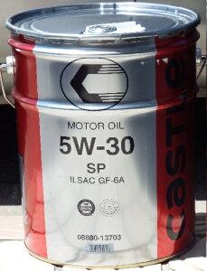 【送料込み価格をご確認下さい!】トヨタ・キャッスル・エンジンオイルSP 5W-30 08880-13703 ペール缶20L ※他商品との同梱包不可