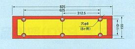 小糸製作所(コイト・KOITO)製 大型反射器/反射板 D2(旧LR2)