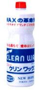 ニューホープ社製淡色車液体クリーナーワックスクリンワックス(1L)