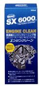 トヨタ・タクティー・エンジンオイル添加剤・QMI製SX6000エンジンクリーンSX-EC340(340ml