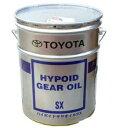 トヨタ純正 ハイポイド ギヤオイルSX GL5 85W90 (20L) 08885-00503【別途運賃要!】【1缶毎に送料かかります!】