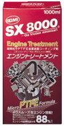 トヨタ・タクティー・エンジンオイル添加剤・QMI製SX8000エンジントリートメントSX8-E71000(1000ml)