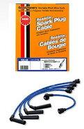 NGK製プラグコード9805RC-ME91