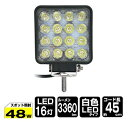 Kashimura works製12V24V対応 LED16灯48Wワークライト作業灯ML-8広角照射3360lm