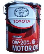 【在庫あり!即納可!】トヨタ・キャッスル・エンジンオイルSN0W-2008880-1220320Lペール缶