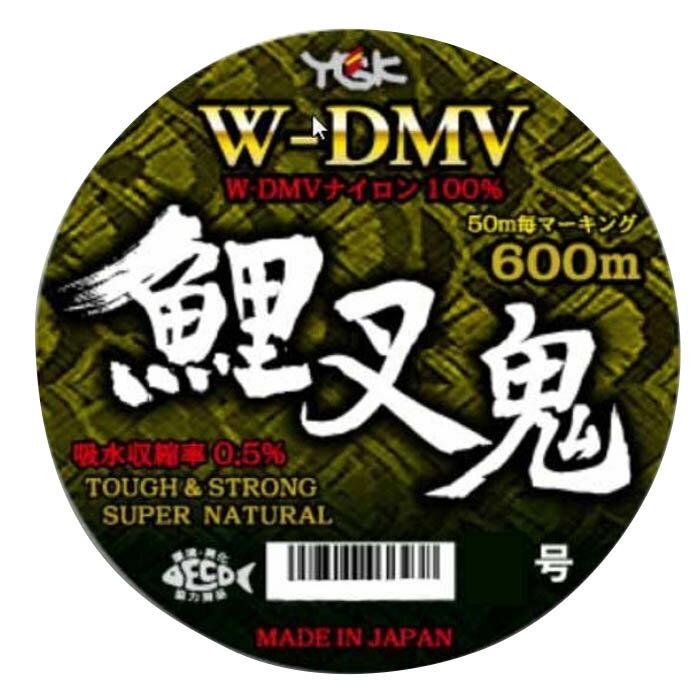 YGK よつあみ W-DMV コイマタギ 鯉叉鬼 600m 8号