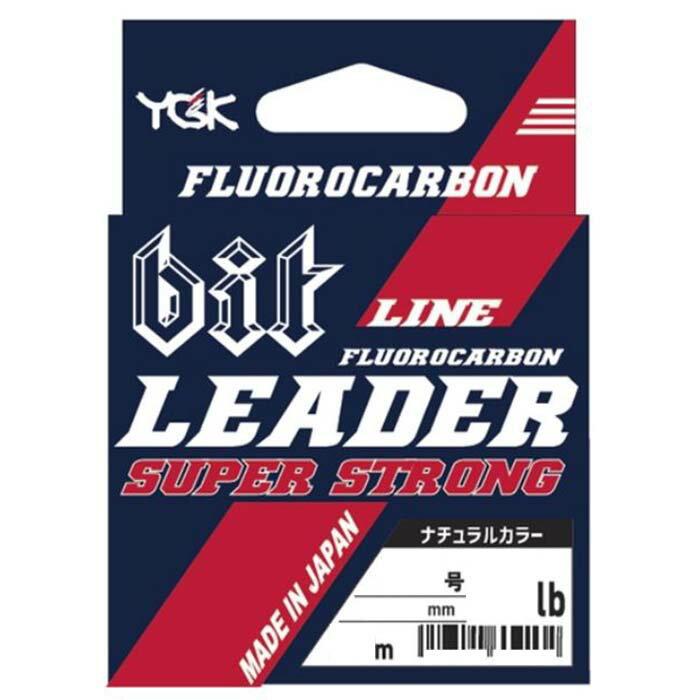 YGK よつあみ ビットリーダー スーパーストロング フロロカーボン 20m ナチュラル 55lb (16号)