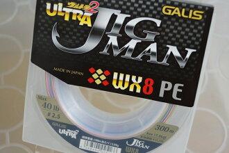 YGK ULTRA2 JIGMAN WX8 超 2 segman WX8 PE 300 米重达 40 磅