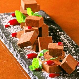 【楽天限定】豆乳クリームチョコレート『 BIO CHOCO 』ビオチョコ 16粒入り イエローの化粧箱(ラズベリーソース 付)ご家庭用【要冷凍】 植物性の素材を使用し手作りにこだわりました