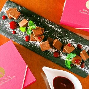 【楽天限定】豆乳クリームチョコレート『 BIO CHOCO 』ビオチョコ 16粒入り ピンクの化粧箱(ラズベリーソース、メッセージカード、手提げ袋 付)贈呈用【要冷凍】 植物性の素材を使用