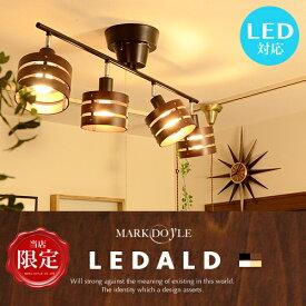 スポットライト 4灯 LED対応 おしゃれ シーリングライト リビング用 居間用 ダイニング用 食卓用 6畳用 8畳用 10畳用 照明 スポットライト 和室 和風 シーリングライト スポット 照明 ナチュラル ウッド 北欧 明るい かわいい 点灯切替 段調光可能 LEDALD:レダルド (2-2