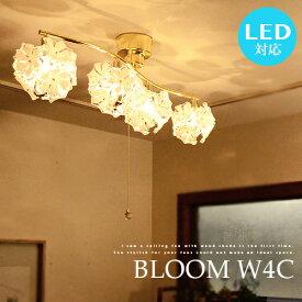 BLOOM W4C ブルーム シーリングライト 4灯 LED電球対応 CEILING LIGHT プルスイッチ 花柄 シェード プルメリア ナチュラルカントリ ダイニング用 ゴールド 寝室 玄関 廊下 階段 リビング用 ワンルーム 天井照明 照明 ライト 上品 可愛い ゴージャス 華やか (2-2