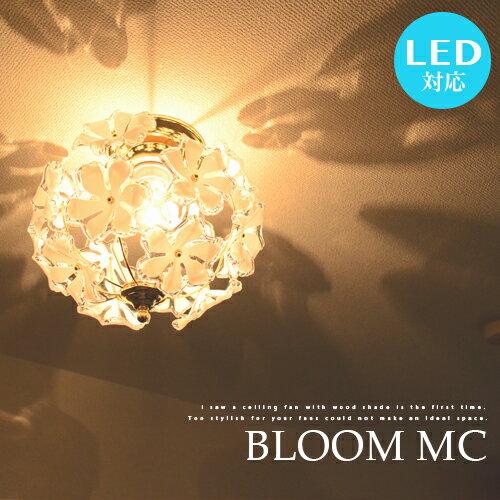 BLOOM MC:ブルーム シーリングライト 1灯 LED電球対応 プチシャンデリア シーリング 花柄 シェード プルメリア ナチュラル カントリー ダイニング用 ゴールド 寝室 玄関 廊下 階段 リビング用 ワンルーム 間接照明 照明 ライト 上品 可愛い ゴージャス 華やか(2-2