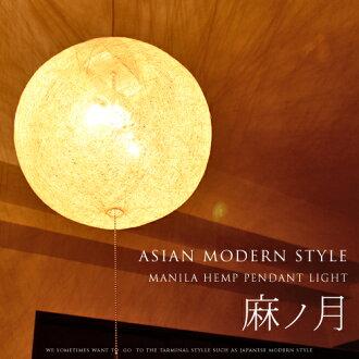 Asian Style Lighting japanbridge   rakuten global market: pendant light asian style