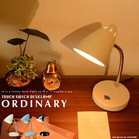 デスクランプ デスクライト デスクスタンド スタンド照明 スタンドライト 照明 ライト お洒落 可愛い 間接照明 タッチ式スイッチ タッチスイッチ 段調光 LED非対応 デスク 勉強机 キッチン 子供部屋 SOHO オフィス ディスプレイ フレキシブル 調光 DESK LAMP DESKLIGHT(2-2
