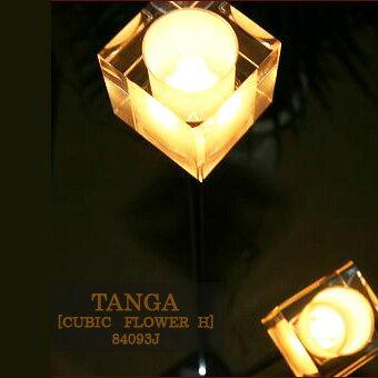 【TANGA:タンガ】【EGLO:エグロ】ガラスキューブフロアスタンドライト2灯|【84093J】【ハイクォリティーカットガラス】【インテリア照明】【間接照明】【アイスキューブ】【モダンインテリア】【スタイリッシュ】 10P26Mar16