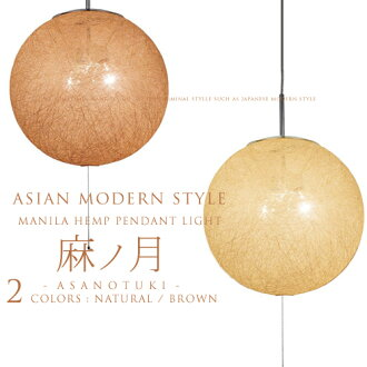 Asian Style Lighting japanbridge | rakuten global market: pendant light asian style