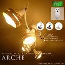 【ARCHE:アーチェ】リモコン付4灯スポットライトシーリング|インターフォルム|電球型蛍光灯|240W型|400W型|クローム/ブラック/ホワイト|ウッド|天...