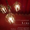 【LURA:ルーラ】2色(クリア/ブラウン)3灯シャンデリアペンダントライト|JBLT-3246|透明感溢れる上品なデザイン照明|インテリア照明|ダイニング用|...