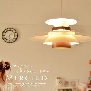 北欧ペンダントライト [MERCERO メルチェロ] おしゃれ 照明 ダイニング用 食卓用 LED対応 北欧風 ナチュラル カントリー モダン ウッド スチール 天井照明 簡単取付 引掛シーリング LT-7441 LT-7442 L