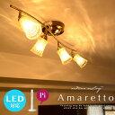 【Amaretto-remote ceiling lamp アマレットリモートシーリングランプ】AW-0334 リモコン付 4灯 リビング用 居間用 LED対応...